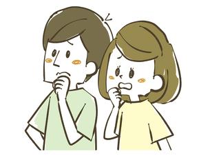 心配・不安がある男女-夫婦・カップルのイラスト素材 [FYI04777357]