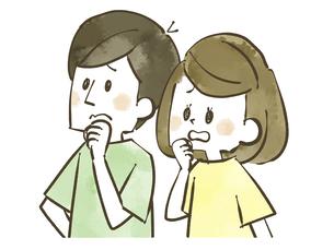 心配・不安がある男女-夫婦・カップル-水彩のイラスト素材 [FYI04777360]