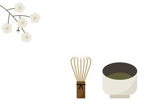 抹茶 茶筅 花 イラストのイラスト素材 [FYI04777821]