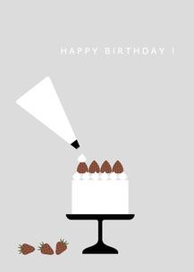 デコレーションケーキ 誕生日カードのイラスト素材 [FYI04777889]