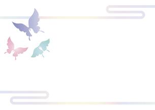 胡蝶 アゲハチョウの切り絵風デザイン 背景素材 イラストのイラスト素材 [FYI04778499]