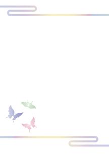 胡蝶 アゲハチョウの切り絵風デザイン 背景素材 イラストのイラスト素材 [FYI04778501]