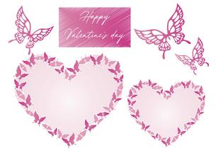 胡蝶のデザインのバレンタインデー素材 イラストセット ハートの形に並んでいるアゲハチョウのイラスト素材 [FYI04778568]