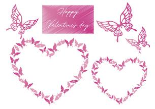 胡蝶のデザインのバレンタインデー素材 イラストセット ハートの形に並んでいるアゲハチョウのイラスト素材 [FYI04778570]