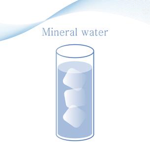 水と氷が入ったグラス ミネラルウォーター イラストのイラスト素材 [FYI04781286]