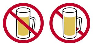 飲酒禁止マーク 摂取禁止 マーク ビール イラストのイラスト素材 [FYI04781287]