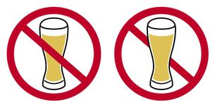 飲酒禁止マーク 摂取禁止 マーク ビール イラストのイラスト素材 [FYI04781288]