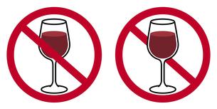 飲酒禁止マーク 摂取禁止 マーク グラスワイン イラスのイラスト素材 [FYI04781289]
