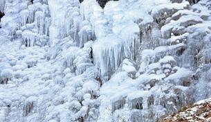 1月 氷瀑の世界 -南牧(みなみまき)村の湯川渓谷-の写真素材 [FYI04781414]