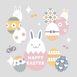 イースターエッグの中のウサギのイラスト素材 [FYI04782567]