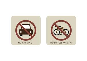 禁止マーク 駐車 自転車のイラスト素材 [FYI04783598]