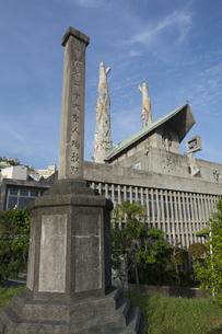 二十六聖人殉教跡の碑と聖フィリッポ教会の写真素材 [FYI04784042]