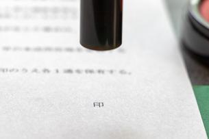 書類に捺印するの写真素材 [FYI04784250]