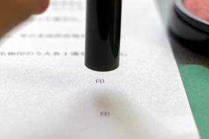 書類にハンコを押すの写真素材 [FYI04784251]