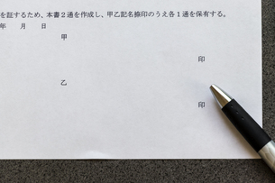 契約書の署名欄と捺印欄の写真素材 [FYI04784256]