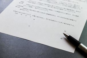 契約書にサインするの写真素材 [FYI04784262]