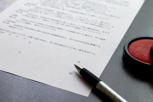 契約書にサインするの写真素材 [FYI04784263]