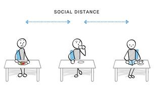 感染症対策とソーシャルディスタンス 席に着く人々のイラスト素材 [FYI04785151]