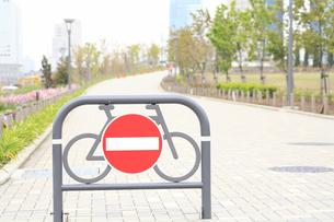 自転車通行禁止標識の写真素材 [FYI04786913]