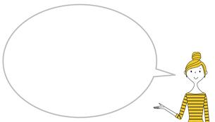 説明する若い女性 ふきだしのイラスト素材 [FYI04787580]