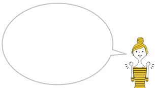 ガッツポーズをする若い女性 ふきだしのイラスト素材 [FYI04787583]