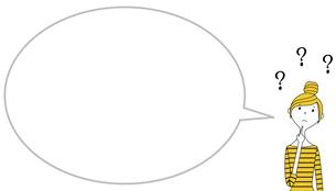 疑問をもつ若い女性 ふきだしのイラスト素材 [FYI04787584]