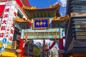 横浜中華街の善隣門の写真素材 [FYI04787643]