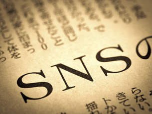 「SNS」の見出しの写真素材 [FYI04788368]