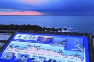 笹川流れ 夕景の写真素材 [FYI04788715]