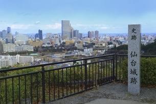 仙台城址より望む仙台市街の写真素材 [FYI04788757]