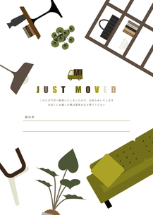 転居はがき 家具 イラストのイラスト素材 [FYI04788853]