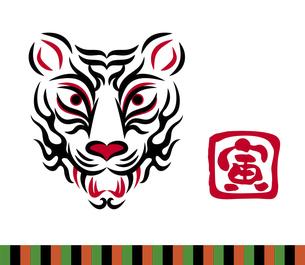 虎の顔のデザイン 日本の伝統芸能 歌舞伎の舞台メイク 隈取り イラストのイラスト素材 [FYI04789243]