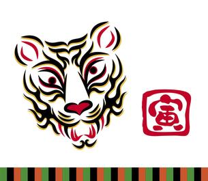 虎の顔のデザイン 日本の伝統芸能 歌舞伎の舞台メイク 隈取り イラストのイラスト素材 [FYI04789244]