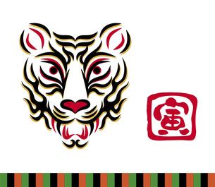 虎の顔のデザイン 日本の伝統芸能 歌舞伎の舞台メイク 隈取り イラストのイラスト素材 [FYI04789245]