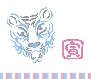 虎の顔のデザイン 日本の伝統芸能 歌舞伎の舞台メイク 隈取り イラストのイラスト素材 [FYI04789246]