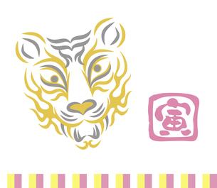 虎の顔のデザイン 日本の伝統芸能 歌舞伎の舞台メイク 隈取り イラストのイラスト素材 [FYI04789248]