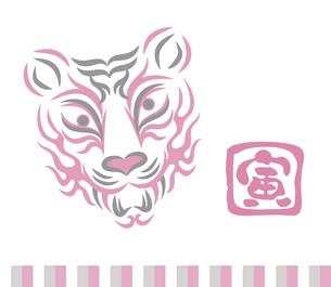 虎の顔のデザイン 日本の伝統芸能 歌舞伎の舞台メイク 隈取り イラストのイラスト素材 [FYI04789250]