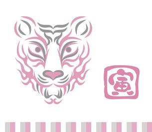虎の顔のデザイン 日本の伝統芸能 歌舞伎の舞台メイク 隈取り イラストのイラスト素材 [FYI04789251]