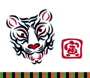 虎の顔のデザイン 日本の伝統芸能 歌舞伎の舞台メイク 隈取り イラストのイラスト素材 [FYI04789252]