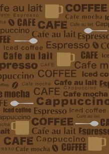 カフェ 壁紙 茶色のイラスト素材 [FYI04790006]