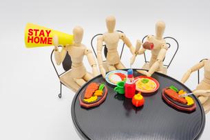 会食をしながらメガホンで外出自粛を呼びかけるデッサン人形の写真素材 [FYI04790765]