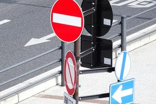 交通標識の写真素材 [FYI04790877]