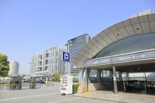 りんかい線東京テレポート駅の写真素材 [FYI04791022]