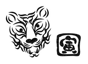 虎の顔のデザイン 日本の伝統芸能 歌舞伎の舞台メイク 隈取り スタンプ風イラストのイラスト素材 [FYI04791771]