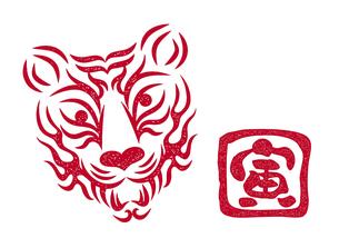 虎の顔のデザイン 日本の伝統芸能 歌舞伎の舞台メイク 隈取り スタンプ風イラストのイラスト素材 [FYI04791772]