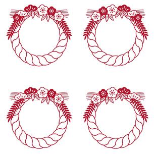 しめ縄飾りのスタンプ風フレームイラスト セットのイラスト素材 [FYI04791777]