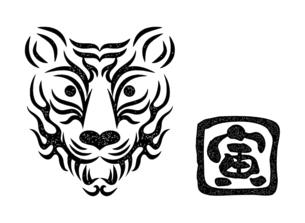 虎の顔のデザイン 日本の伝統芸能 歌舞伎の舞台メイク 隈取り スタンプ風イラストのイラスト素材 [FYI04791782]