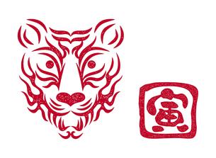 虎の顔のデザイン 日本の伝統芸能 歌舞伎の舞台メイク 隈取り スタンプ風イラストのイラスト素材 [FYI04791783]