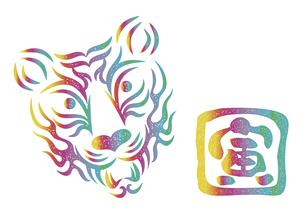 虎の顔のデザイン 日本の伝統芸能 歌舞伎の舞台メイク 隈取り スタンプ風イラストのイラスト素材 [FYI04791944]