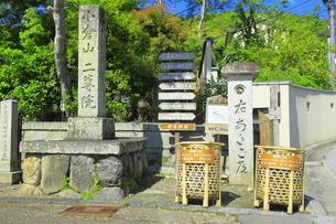 嵯峨の環境に合わせたゴミ箱の写真素材 [FYI04792504]